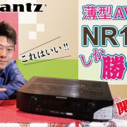 NR1711